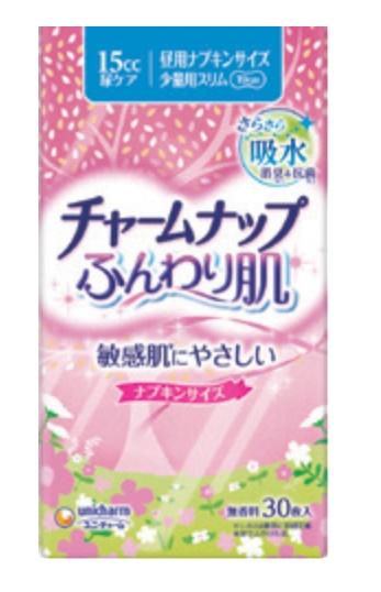 [ユニ・チャーム]チャ-ムナップふんわり肌 少量用 30枚×24袋入り(ケース)