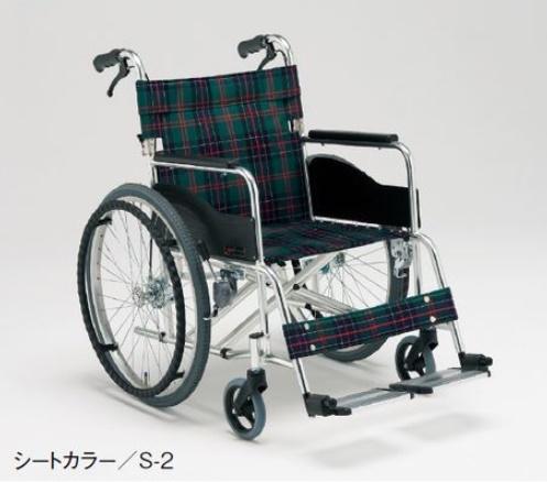 【法人宛送料無料】[松永製作所]アルミ製ワイド車いす 自走型 AR-280