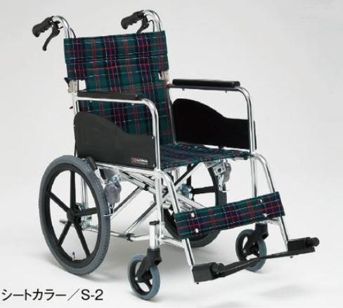【法人宛送料無料】[松永製作所]アルミ製スタンダード車いす 介助型 低床タイプ AR-311
