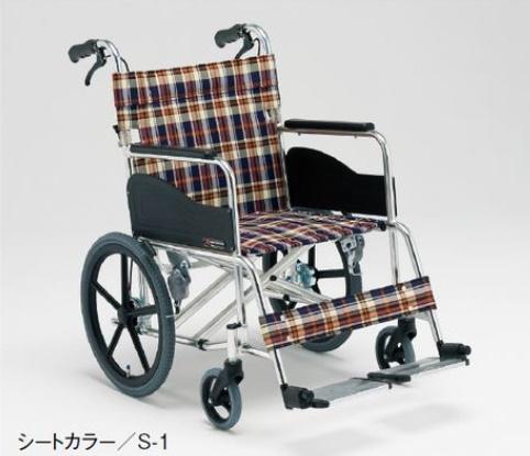 【法人宛送料無料】[松永製作所]アルミ製ワイド車いす 介助型 AR-380