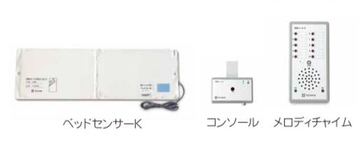 [テクノスジャパン]認知症老人徘徊感知機器 家族コール3B メロディチャイム(固定受信器タイプ) HK-3B