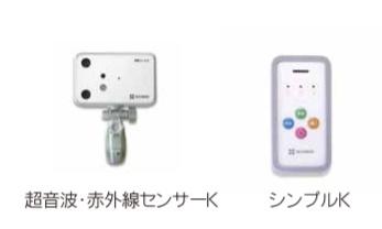 [テクノスジャパン]認知症老人徘徊感知機器 家族コール3C シンプル HKSP-3C