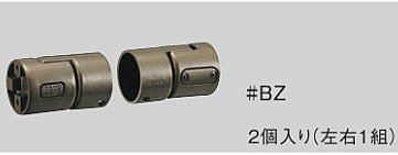 [TOTO] フリースタイル手すり 壁付着脱ブラケット EWT12BK35 手すりφ35mm用部材