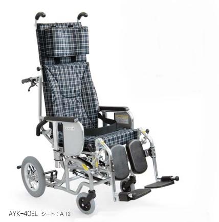[カワムラサイクル] ティルト&フルリクライニング車いす あい&ゆうき クリオネット AYK-40EL ふくらはぎパッドタイプ