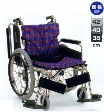 [カワムラサイクル] アルミフレーム自走用車いす(簡易モジュール) KA820-40(38・42)B-M<脚部スイングイン&アウト・中床タイプ>(前座高43cm)