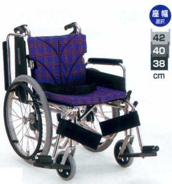 [カワムラサイクル] アルミフレーム自走用車いす(簡易モジュール) KA822-45B-H(M・LO)<座幅45cm・脚部スイングイン&アウト>, 成城 Blue Jelly ブルージェリー:11d9d426 --- sunward.msk.ru