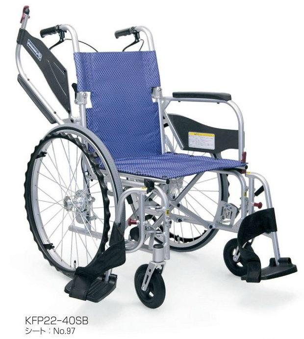 [カワムラサイクル] 自走用軽量アルミ製車いす ふわりす+(肘掛跳ね上げ・脚部スウィングアウト) KFP22-40SB KFP22-42SB
