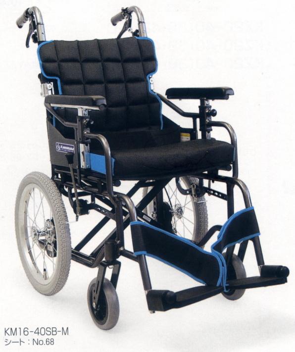 [カワムラサイクル] 標準型モジュール介助用アルミ製車いす KM16-40(42)SB-M <中床タイプ・前座高43cm>