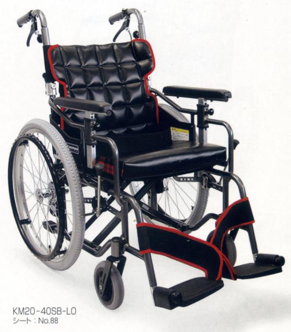[カワムラサイクル] 標準型モジュール自走用アルミ製車いす KM20-40(42)SB-LO <低床タイプ・前座高41cm>