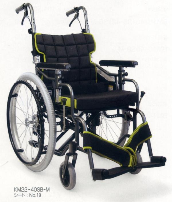 [カワムラサイクル] 標準型モジュール自走用アルミ製車いす KM22-40(42)SB-M <中床タイプ・前座高43cm>