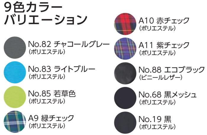 [カワムラサイクル] アルミ介助用車いす モダンシリーズ Aスタイル 中・高床タイプ(前座高43(45・47)cm) KMD-A16-40(42)-M(H・SH)