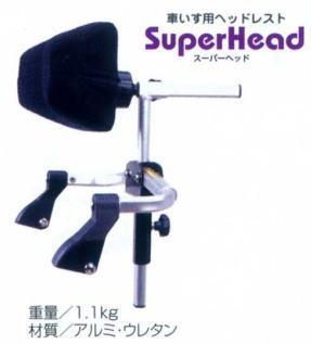 [カワムラサイクル] スーパーヘッド S/Mサイズ