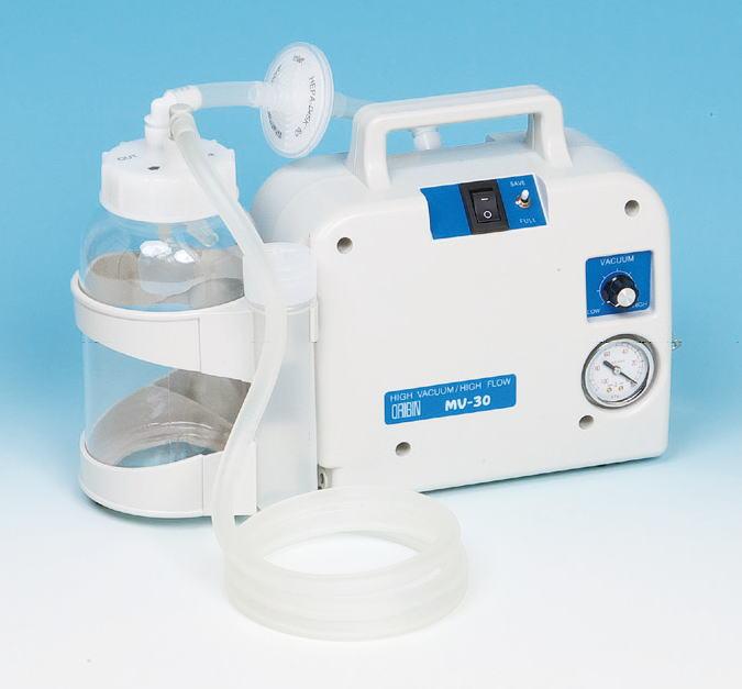 電動式吸引器 超激安特価 AC電源専用 新色 MV-30