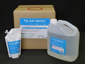 [インターリンクス] 抗菌・消臭 NEWエアメディック専用液 (容量:18L・ストレートタイプ) 0804-NP1801 0804-NP1802 0804-NP1803