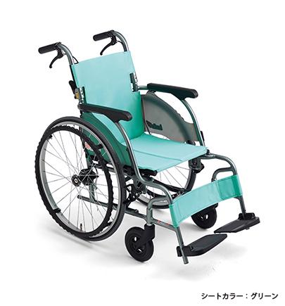 [ミキ] カルッタ(Carutta) CRT-1Lo(軽量エアタイヤ、低座面仕様)自走型
