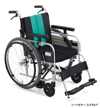 [ミキ] 自走型車いす とまっティ MBY-41B ロータイプ (ノンバックブレーキシステム搭載 低座面仕様)