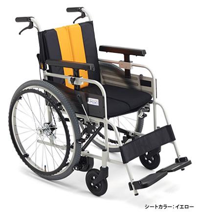 【法人宛送料無料】[ミキ] とまっティ MBY-47B 車椅子 自走式 ノンバックブレーキシステム搭載 自動ブレーキ 標準タイプ エアタイヤ仕様 折り畳み可能 クッション付 耐荷重100kg MiKi