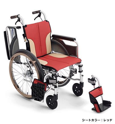 [ミキ] 自走型コンパクト車いす スキット400 SKT-400