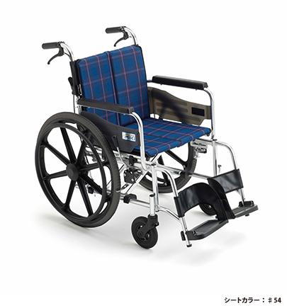 [ミキ] KJP-2M 車椅子 自走式 ビッグサイズ 標準タイプ ノーパンクタイヤ仕様 折りたたみ 耐荷重130kg 座幅45cm MiKi (受注後生産品)