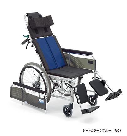 [ミキ] リクライニング車いす(自走型) BAL-13(エレベーティング機能付き)(受注後生産品)