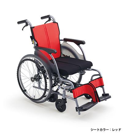 [ミキ] カルッタ(Carutta) CRT-1 Lo B 自走型(ノンバックブレーキシステム搭載 低座面 エアタイヤ仕様)
