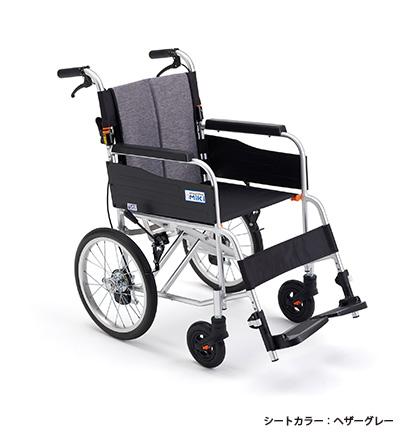 【法人宛送料無料】[ミキ] JTN-2 ジターン2 車椅子 介助式 標準タイプ ノーパンクタイヤ仕様 折りたたみ メンテナンス容易 耐荷重100kg ヘザーグレー/ヘザーブルー MiKi