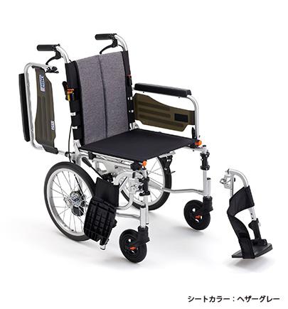 【法人宛送料無料】[ミキ] JTN-4 ジターン4 車椅子 介助式 多機能タイプ ノーパンクタイヤ仕様 肘掛跳ね上げ 脚部スイングアウト 折りたたみ メンテナンス容易 耐荷重100kg ヘザーグレー/ヘザーブルー MiKi
