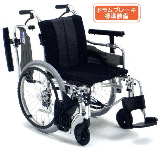 [ミキ] アルミ自走用車いすMYU4-20<μ-4>(受注後生産品)
