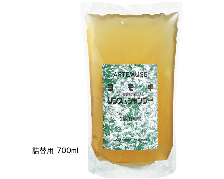 [三興物産] よもぎリンスインシャンプー (詰め替え用) 700mL×18本入り (計12.6L)(アミノ酸配合・微香性)