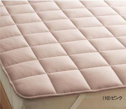 【西川リビング】トゥエンティーフォープラス TFP100 羊毛敷きパッド S 100×200cm 1439-41714