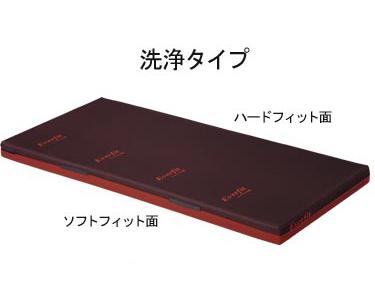[パラマウントベッド] エバーフィットマットレス(通気タイプ:100cm幅) KE-577Q