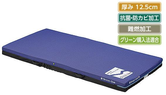 [パラマウントベッド] ストレッチグライドマットレス(通気タイプ:幅100cm(99cm)) KE-797TQ