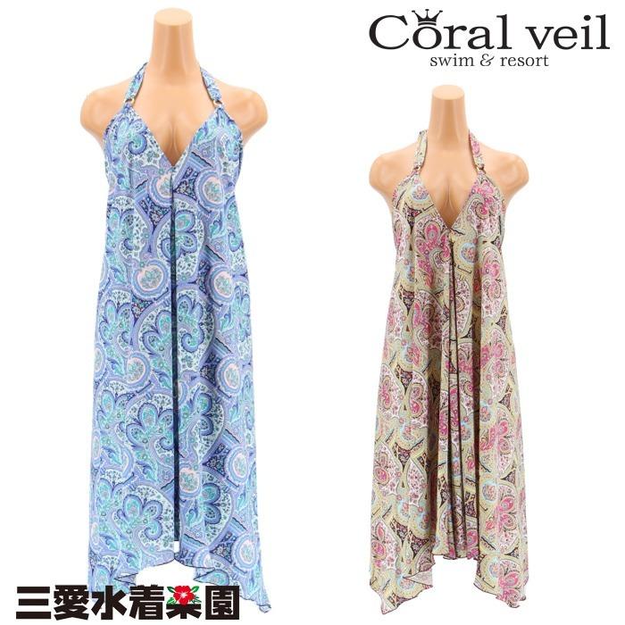 【Coral Veil】【Liberty Fabric】 クリストファー  パレオ 9号/11号 水着 みずぎ ミズギ パレオ レディース水着