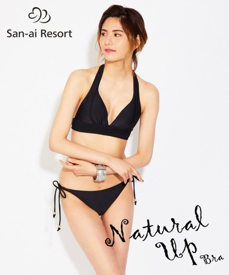 【San-ai Resort】Solid ナチュラルアップ ビスチェ水着 7M号/9号 水着 みずぎ ミズギ ビスチェ水着 レディース水着