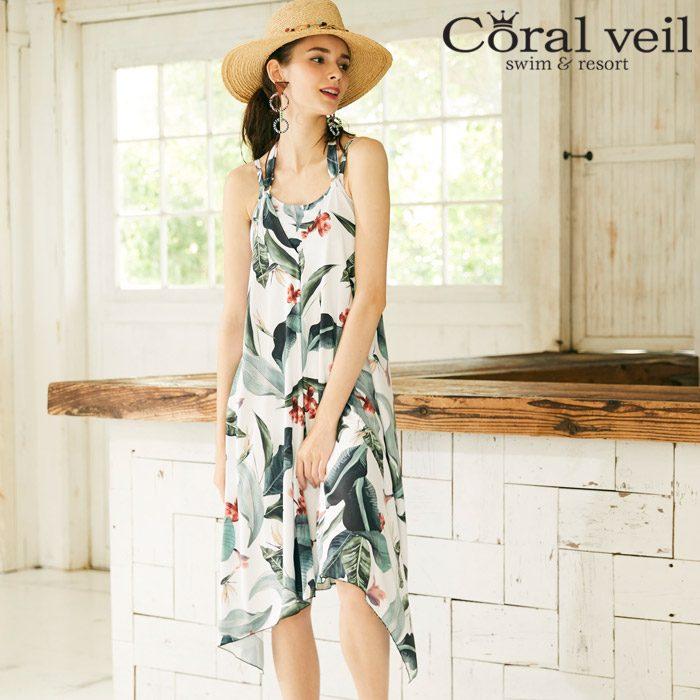【Coral veil】Big Leaf タンキニ ドレスワンピース 3点セット水着 9号/11号 水着 みずぎ ミズギ 3点セット水着 レディース水着