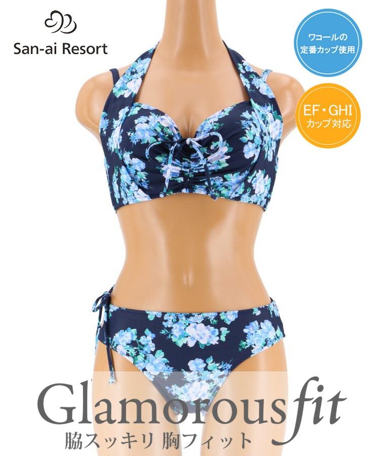 【San-ai Resort】Floral グラマラスフィット ビキニ 11EF/13GHI 水着 みずぎ ミズギ ビキニ レディース水着