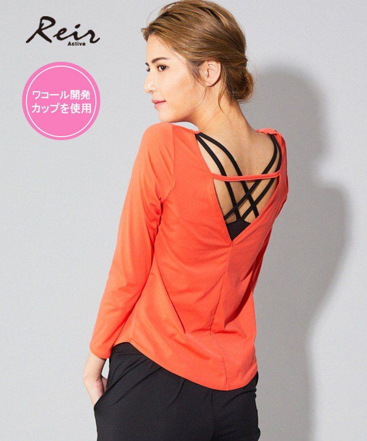 【Reir Active】Primeflex 接着カップ付 ロングTシャツ M/L 水着 みずぎ ミズギ ロングTシャツ レディース水着