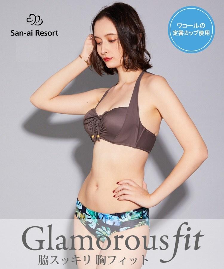 【San-ai Resort】グラマラスフィット リーフ柄ショーツ ビキニ 9C/9D 水着 みずぎ ミズギ ビキニ レディース水着