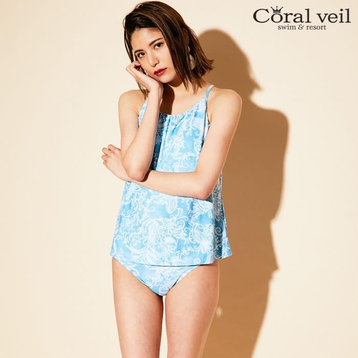 【Coral veil】タイダイペイズリー タンキニ 3点セット水着 9号/11号/13号 水着 みずぎ ミズギ 3点セット水着 レディース水着