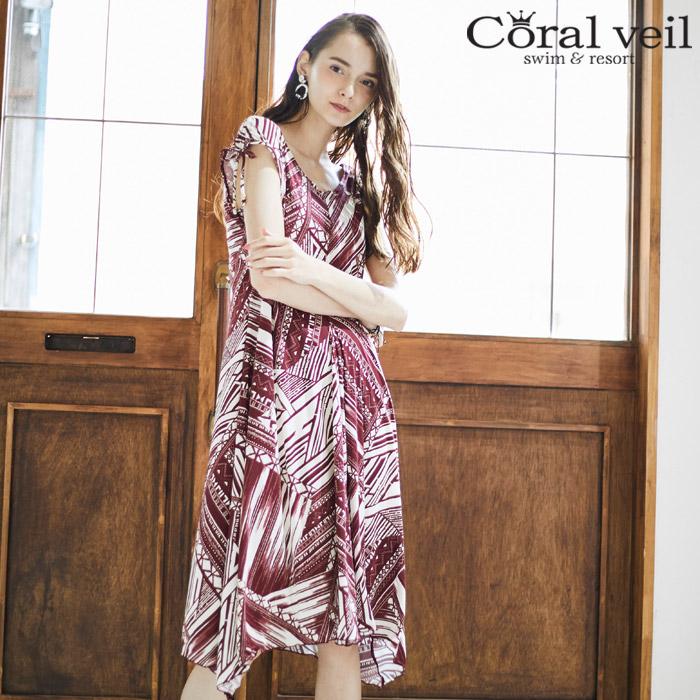 【SALE】 Coral veil Mono graf ショルダードレス 3点セット水着 9号/11号