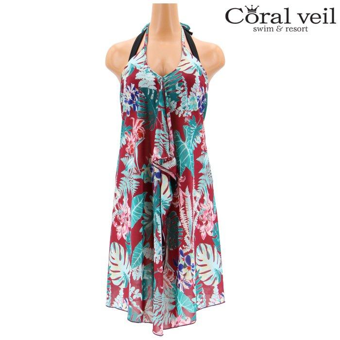 【Coral veil】Tropical leaf パレオワンピース 3点セット水着 9号 水着 みずぎ ミズギ 3点セット水着 レディース水着