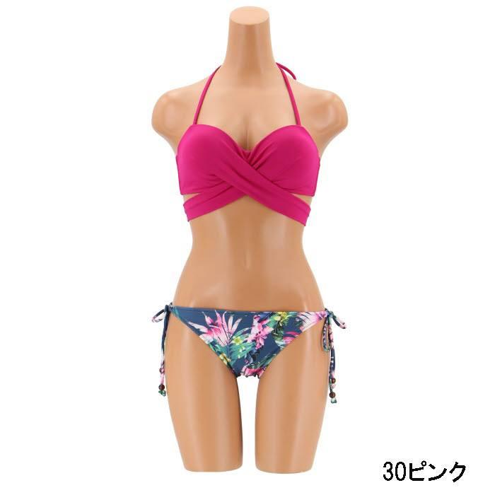 ビキニ レディース水着 水着 9号/11号 みずぎ Tropical ミズギ クロスワイヤー 【AI Pink】 ビキニ