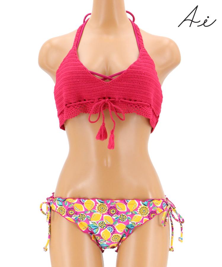 【AI Pink】Crochet×pop fruit クロシェトップ付ホルター 3点セット水着 9号 水着 みずぎ ミズギ 3点セット水着 レディース水着
