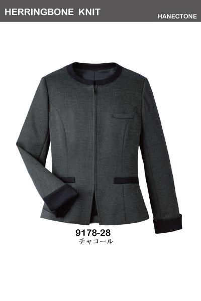 ジャケット おもてなしウェア 9178【5号~19号】ハネクトーン [会社制服Sanapparel市場店]
