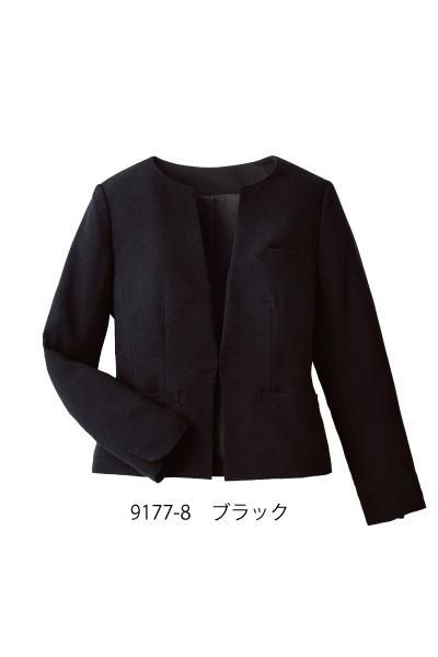 ジャケット おもてなしウェア 9177【S~LL】ハネクトーン 【会社制服Sanapparel】