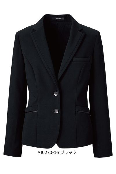 AJ0270 ラッピング無料 ジャケット 年間定番 A201シリーズ 事務服 オフィス 5号~21号 大きいサイズ ボンマックス 会社制服Sanapparel 小さいサイズ