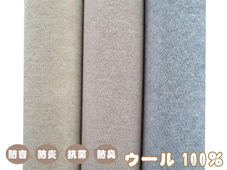 ウールカーペット 防音・防炎・抗菌・防臭ラグ じゅうたん 純毛 無地 ラグカーペット・ジュータンW-500 8畳 (352×352cm)