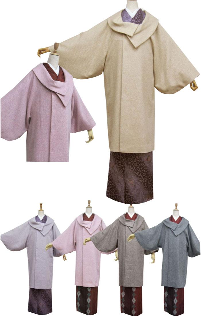【送料込み価格】日本製 和装コート変り衿 アンゴラ混 着物コート和服コート 筒袖タイプ 3342