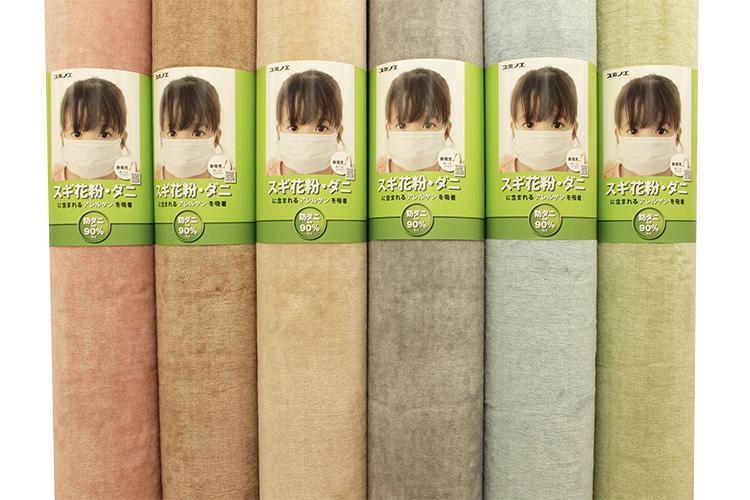 《ホームミスト》江戸間6畳(261×352cm)スミノエカーペット パイルカット絨毯(じゅーたん)ラグ☆ジュータン