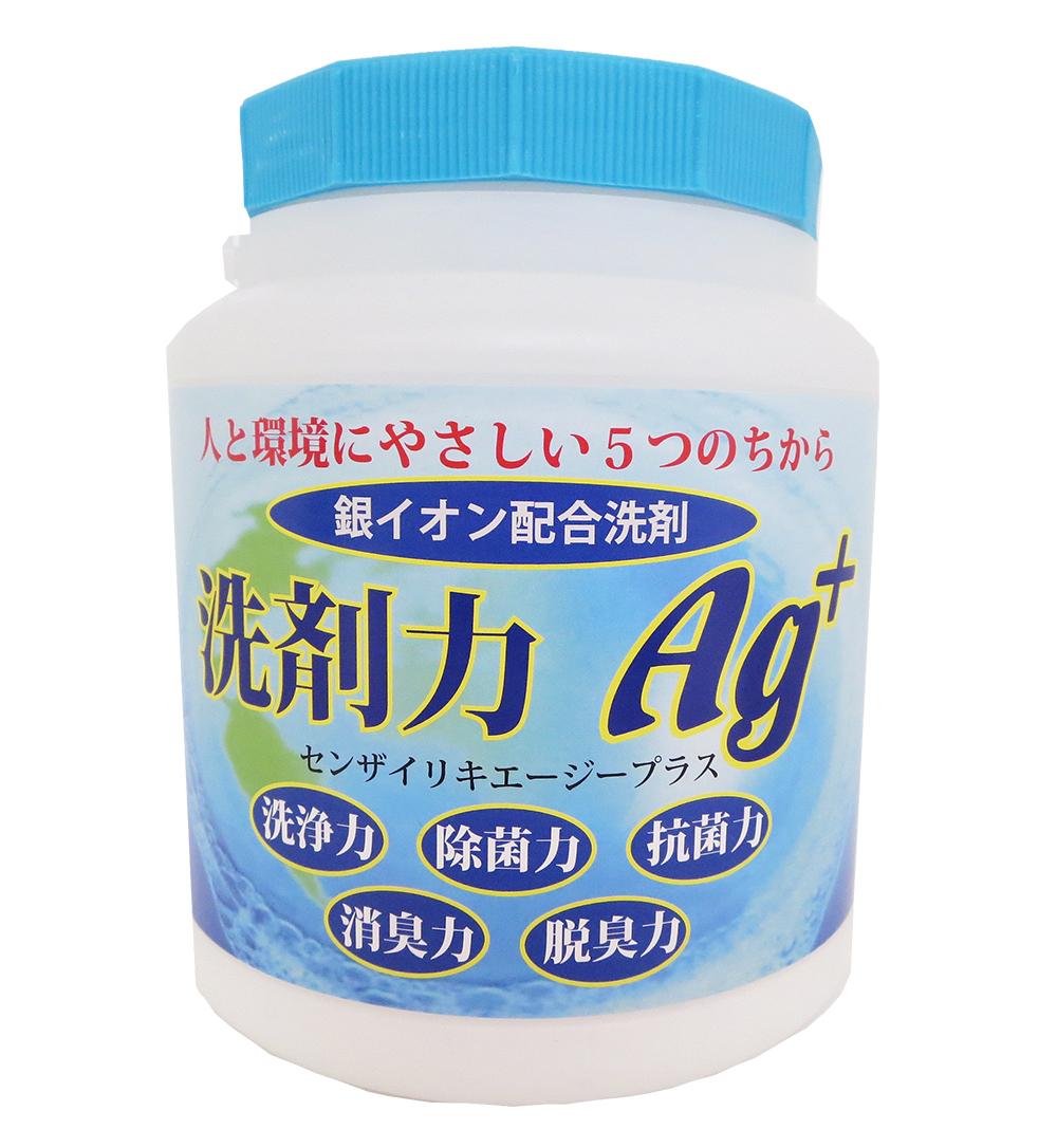 抗菌・除菌に優れた洗剤力Ag+センザイリキエージープラス人と環境にやさしい高性能多目的洗剤